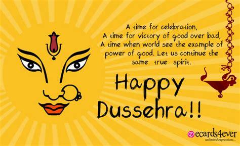 dasara greeting cards happy dasara cards dussehra greeting cards vijaya dasami