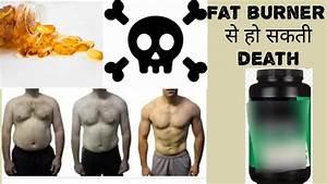 Fat Burner Se Ho Skti Hai Death