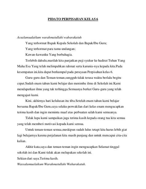 Contoh Tata Letak Penulisan Lop Lamaran Kerja Via Pos by Contoh Email Perpisahan Berita Jakarta