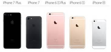 iphone 7 128gb price plus