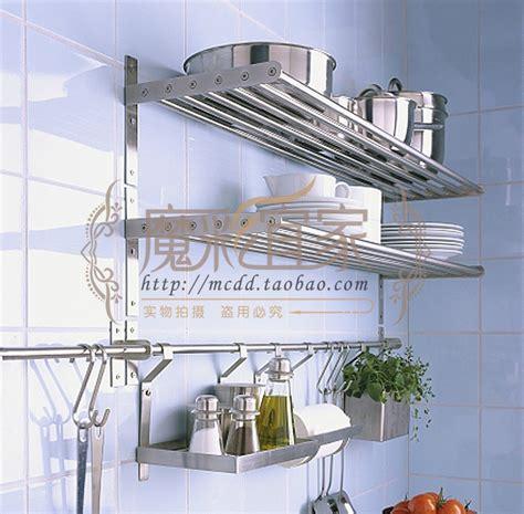 ikea etagere cuisine inox ikea etagere murale cuisine meuble cuisine ikea etagere