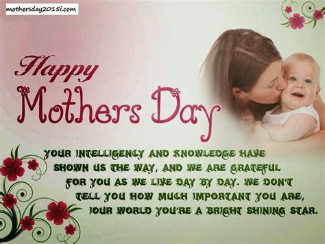 hubby happy mothers day quotes  husband mothers day