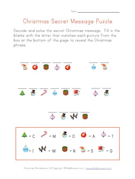 Holiday Puzzle Worksheets  New Calendar Template Site