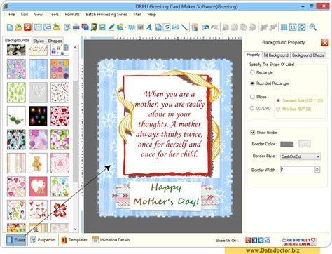Greeting Card Designing Software  Design Anniversary New