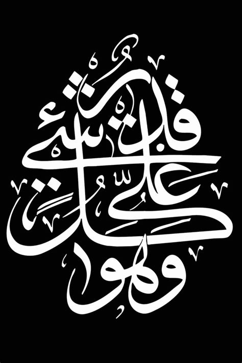 Download and view calligraphy wallpapers for your desktop or mobile background in hd resolution. Luxury Arabic Calligraphy Wallpaper Iphone Or Other - Black And Golden Paintings (#397419) - HD ...