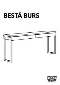best 197 burs desk combination high gloss black ikea canada ikeapedia