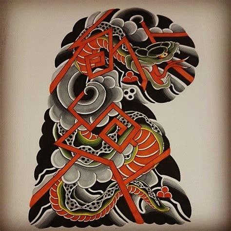 irezumi lart japonais du tatouage reportage tatouage