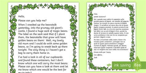 jack   beanstalk capacity activity letter english