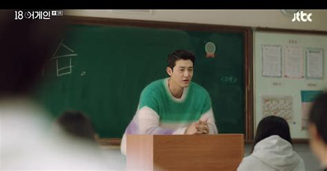 Watch and download my lecturer my husband episode 5 with english sub in high quality. Download Film My Lecturer My Husband Episode 5 - My Lecturer My Husband Cinta Prilly Latuconsina ...