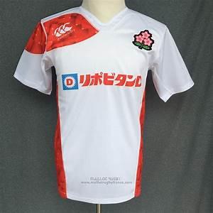 Maillot Rugby A 7 : maillot japon 7s rugby 2017 domicile ~ Melissatoandfro.com Idées de Décoration