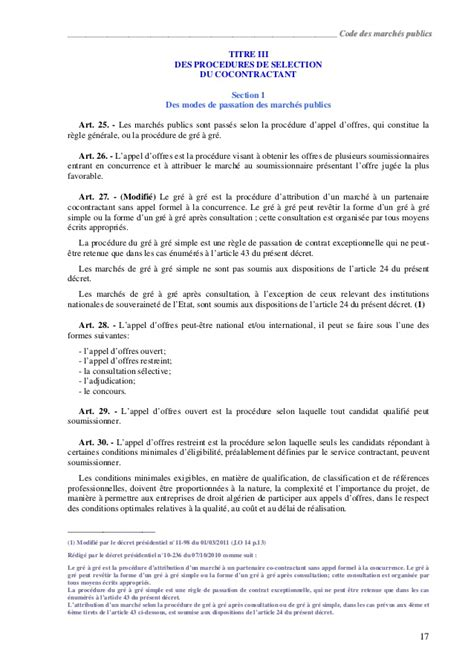 modele lettre notification marche document