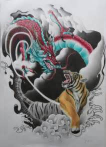 Chinese Martial Arts Tiger Dragon Tattoos
