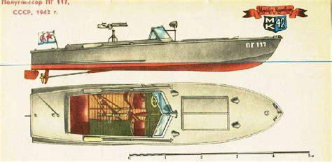 soviet armed motor boat pg   ship plans