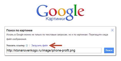 Яндекс и Гугл картинки, а так же поиск по файлу