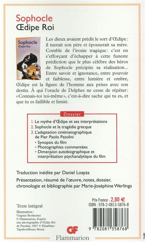 oedipe roi resume proofreadingwebsite web fc2