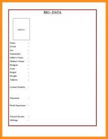 bio data resume format pdf 7 simple bio data form mystock clerk