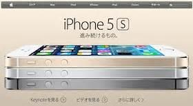 how is the iphone 5c iphone 5c 5s キャリア選びのポイントを整理 周波数帯より考慮すべき点は ビジネスジャーナル 2939
