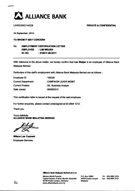 previous employment certification letter