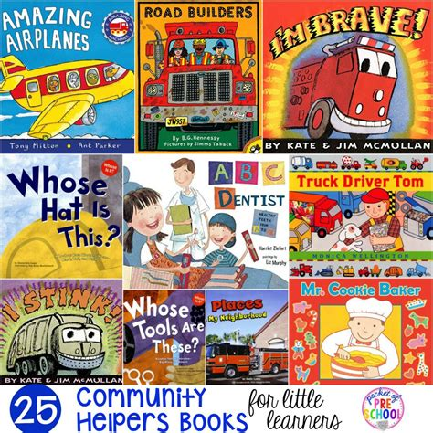 community helpers books for learners pocket of 409 | Community Helpers Cover Edited 1024x1024