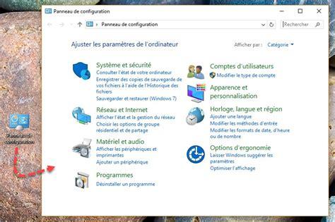 cr馥r une icone sur le bureau windows 10 une icône vers le panneau de configuration sur le bureau médiaforma