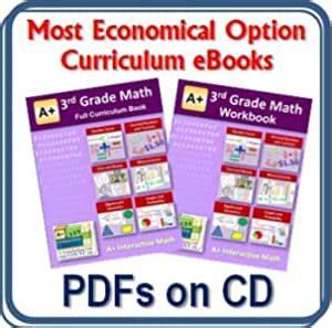 amazoncom   grade math curriculum bundle