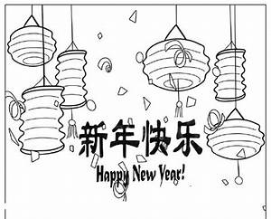Chinese New Year Coloring Pages Ginorma Kids - Chinese New ...