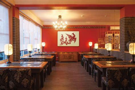 dainty legend chinese kitchen heads  launceston
