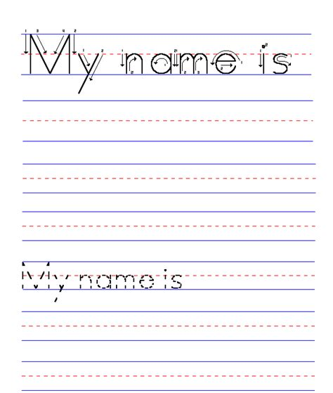 my name is blank name worksheet all about