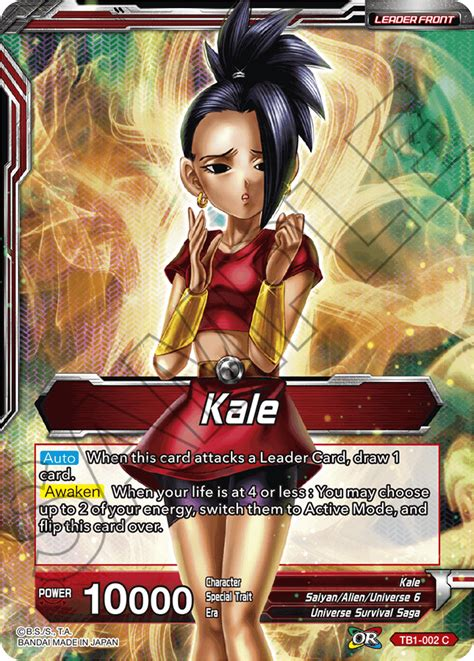 red cards list posted strategy dragon ball super card