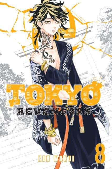 Takemichi hanagaki is a freelancer that's reached the absolute pits of despair in his life. Tokyo Revengers #4 - Vol. 4 (Issue)