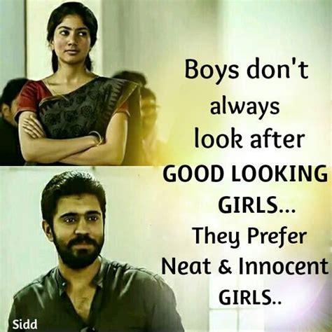tamil cinema meme part  gethu cinema