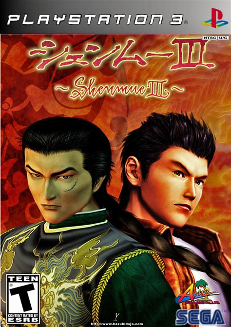 Shenmue 3 Playstation 3 Box Art Cover By Eg