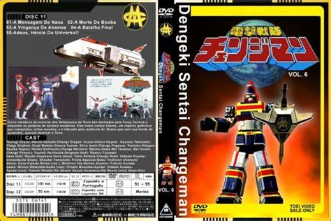 dvd changeman volume 6 disco 12 loja de mdseriados
