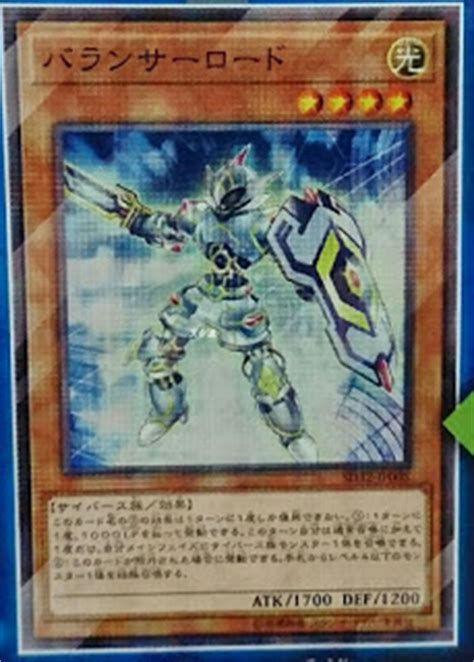 yugioh structure decks link yu gi oh vrains structure deck cyberse link duel