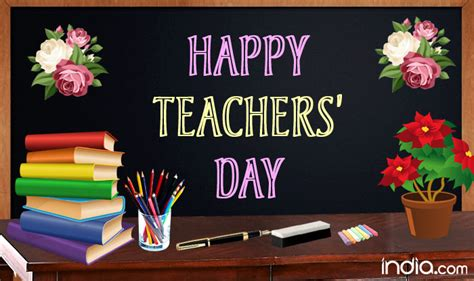 Teacher's Day 2017 Greetings In Hindi Best Messages, Whatsapp Gif Images, Shayris And Ecards To
