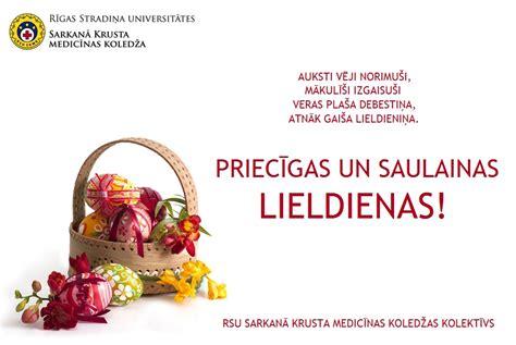 Priecīgas Lieldienas! | RSU Sarkanā Krusta medicīnas koledža