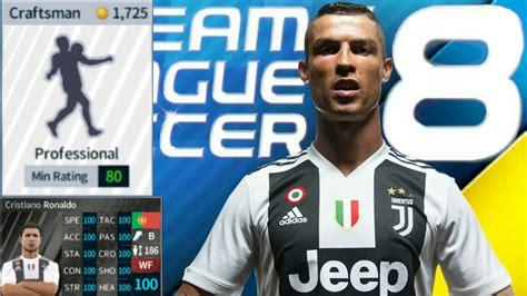 Juventus Football Club - Dugout