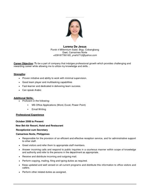 This Viral Resume May Impressed by Resume Resume Cv