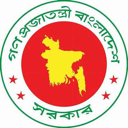 Bangladesh Ministry Government Wikipedia Seal Svg