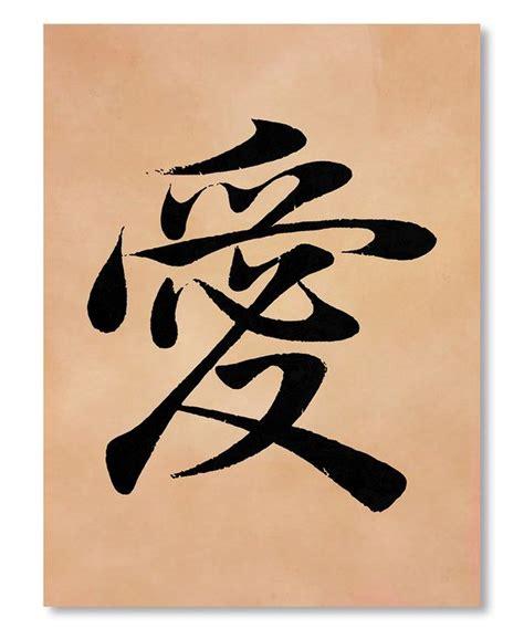 kanji chinese symbols images  pinterest