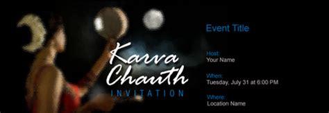 karva chauth invitation  indias   tool