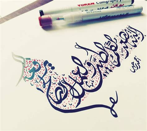 beautiful arabic calligraphy popsugar middle east love