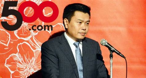 648 x 369 jpeg 35 кб. 500.com sheds chairman, CEO as Japan casino scandal ...