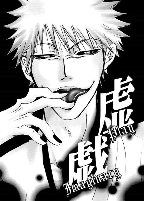 Hollow Ichigo Kurosaki Ichigo Page 9 Of 14 Zerochan