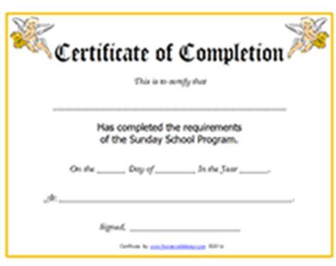 printable sunday school program certificate  completion