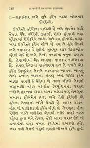 gujarati essay site  navratri essay in marathi languagehey avery i m navratri essay in gujarati language just surprised to see