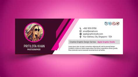 corporate email signature design photoshop cc tutorial