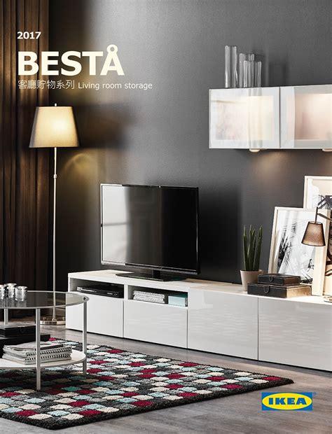 Kitchen Design Ideas 2013 - ikea 2017 new catalogue ikea