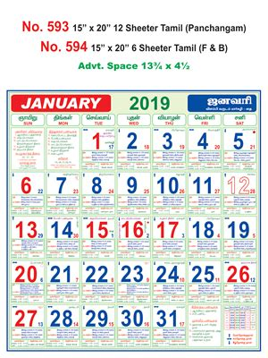 tamil panchangam sheeter monthly calendar