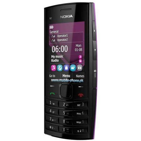 nokia 2014 mobile nokia new phones 2015 newhairstylesformen2014